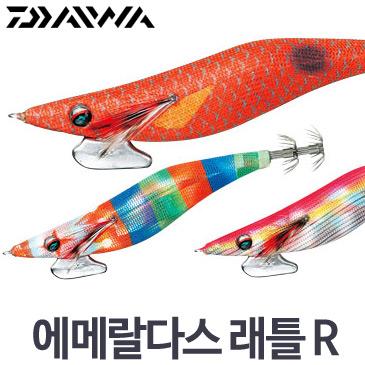 다이와 에메랄다스 래틀 R/에기루어/무늬오징어/에깅낚시/